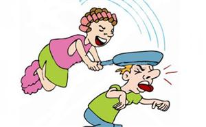Những khái niệm khác nhau về người vợ